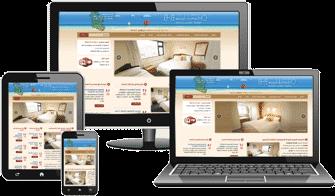 diseño de paginas web para hoteles
